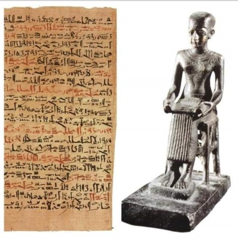 ancient egypt and cancer
